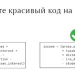 ХВАТИТ ЭТО ТЕРПЕТЬ: чистый код с PEP 8